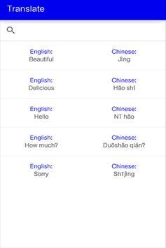 Guilin Travel Guide screenshot 3