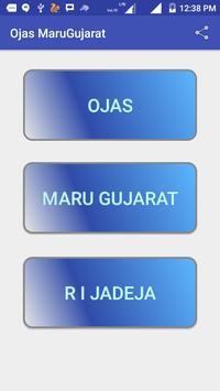 Maru gujarat & Ojas goverment job portal. poster