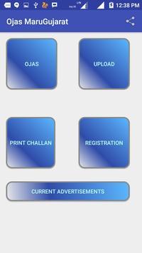 Maru gujarat & Ojas goverment job portal. screenshot 1