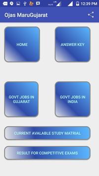 Maru gujarat & Ojas goverment job portal. screenshot 2