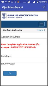 Maru gujarat & Ojas goverment job portal. screenshot 3