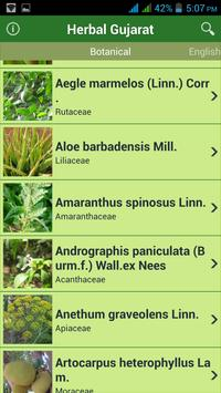 Herbal Gujarat apk screenshot