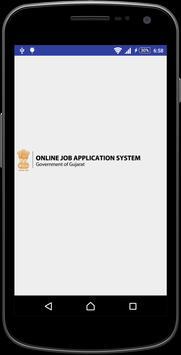 OJAS   maru gujarat government job portal poster
