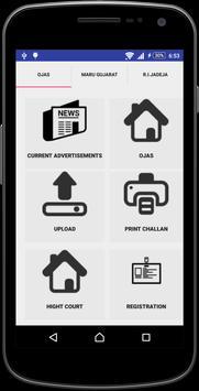 OJAS   maru gujarat government job portal screenshot 1