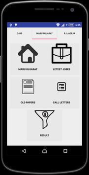 OJAS   maru gujarat government job portal screenshot 2