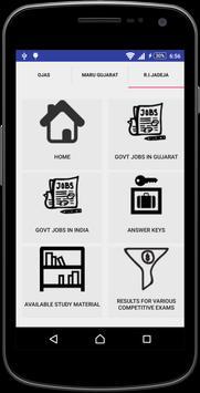 OJAS   maru gujarat government job portal screenshot 3