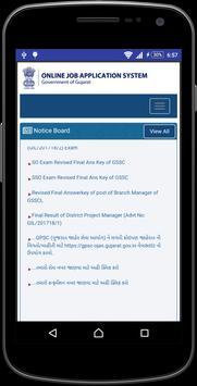 OJAS   maru gujarat government job portal screenshot 4