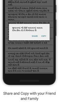 Gujarati Suvichar 2017 apk screenshot