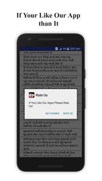 daily new Gujarati Suvichar apk screenshot