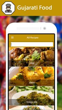 Gujarati food recipe gujarati food recipe poster forumfinder Choice Image