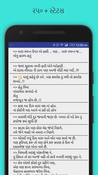 Gujarati Love Status poster