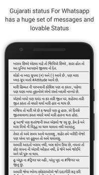Gujarati status 2017 New poster