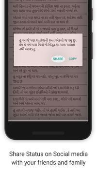 Gujarati status 2017 New apk screenshot