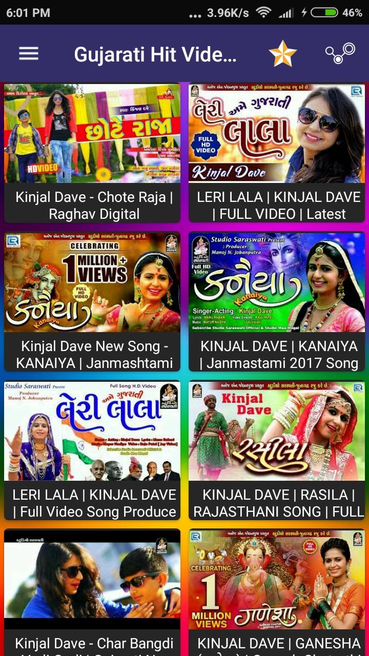 gujarati video song nava download