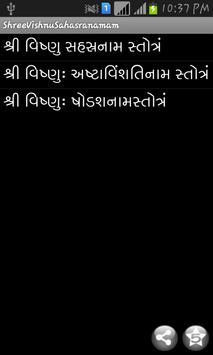 Sri Vishnu Sahasranam Gujarati poster
