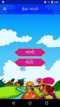 Akbar Birbal Gujarati Stories screenshot 14