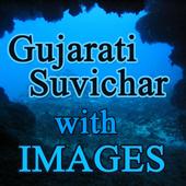 Gujarati Suvichar with Images icon