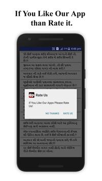 Gujarati status 2017 apk screenshot
