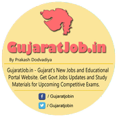GujaratJob.in icon