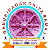 Gandhinagar Odiya Samaj (GOS) icon