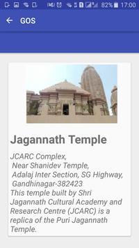Gandhinagar Odiya Samaj (GOS) apk screenshot