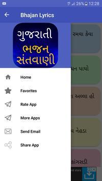 Gujarati Bhajan - Lyrics screenshot 7