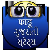 Fadu Gujrati Status icon