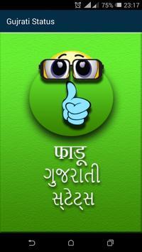 Fadu Gujrati Status poster