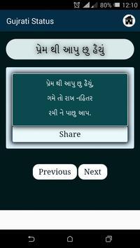 Fadu Gujrati Status screenshot 3