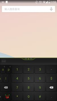 Guobi Catalan Keyboard apk screenshot