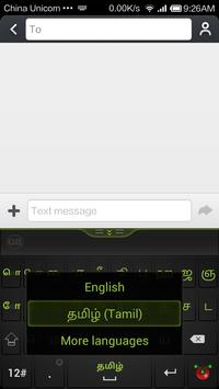 Guobi Tamil Keyboard screenshot 3