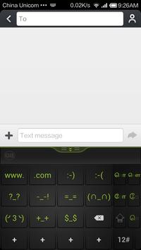 Guobi Tamil Keyboard screenshot 7