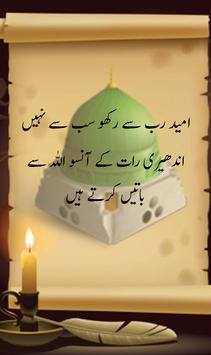 Islamic Post Maker apk screenshot