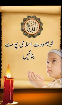 Islamic Post Maker poster