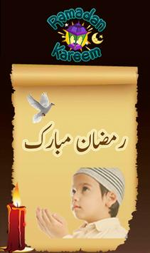 Islamic Post Maker screenshot 5