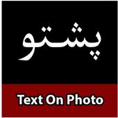Pashto Text icon