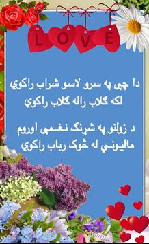 Pashto Text screenshot 3