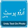 UrduPost-Text On Photo icon