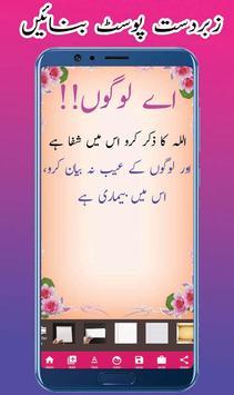 UrduPost-Text On Photo captura de pantalla 3