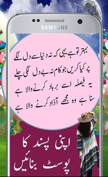 UrduPost-Text On Photo captura de pantalla 4