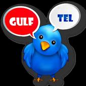 GULF TEL icon