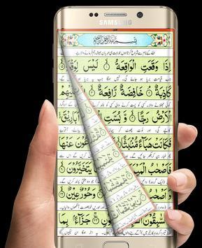 Urdu panj surah:: simplyislam. Com.