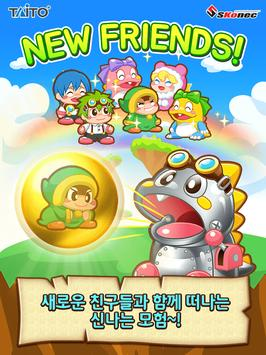 퍼즐버블 for Kakao apk screenshot