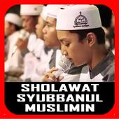 Sholawat Gus Azmi Syubbanul Mislimin icon