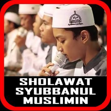 Sholawat Gus Azmi Syubbanul Mislimin poster
