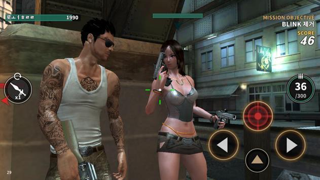 건맨2:바운티헌터 - 모바일 FPS screenshot 7