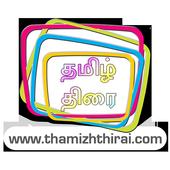 ThamizhThirai icon