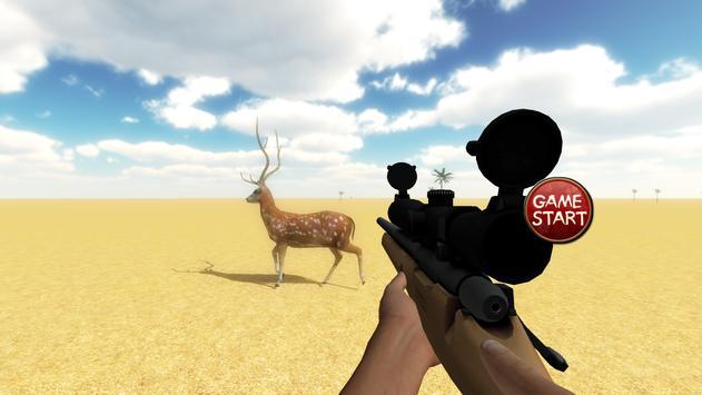 قناص الغزلان صيد الغزلان screenshot 4