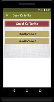 Gusal Ka Tarika poster