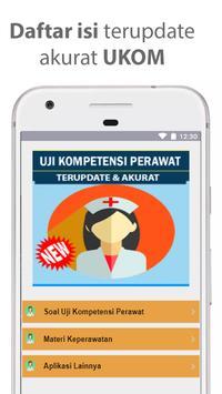 Uji Kompetensi Perawat  2018 screenshot 1